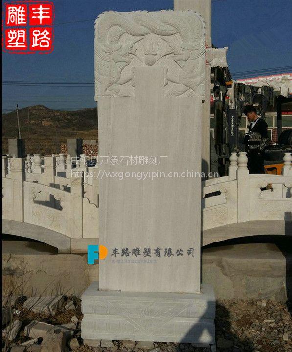 墓碑加工厂生产山西黑墓碑 家族式墓群 土葬墓碑