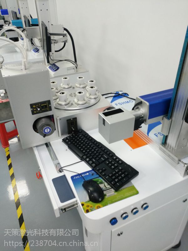 深圳塑胶充电器激光镭雕机/东莞移动电源激光打标机