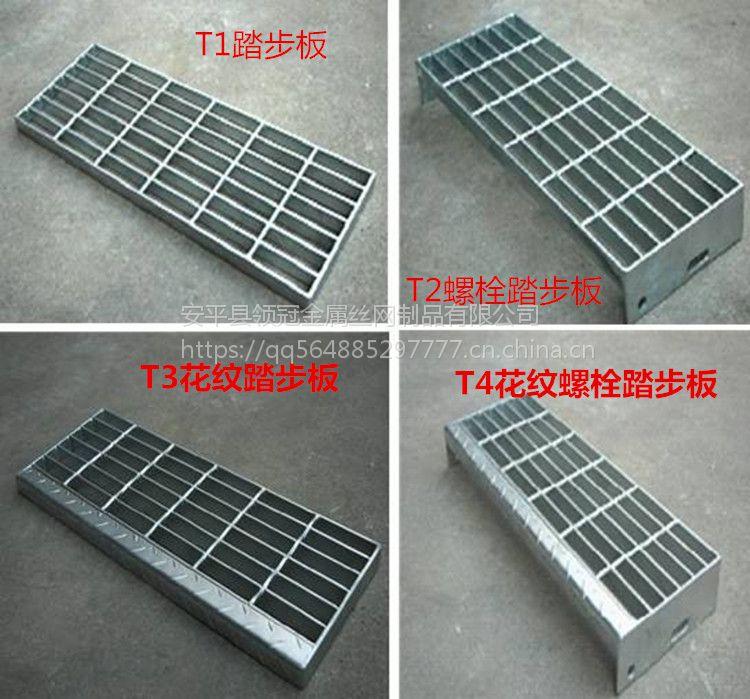 热镀锌钢格栅生产商&河北邢台镀锌钢格栅盖板15203183691