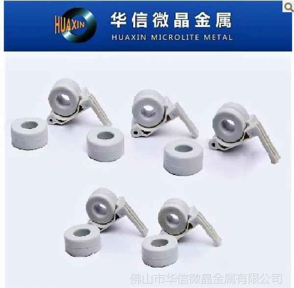 逆变式焊机铁芯