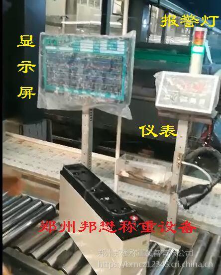 电池加酸信息采集 报警功能