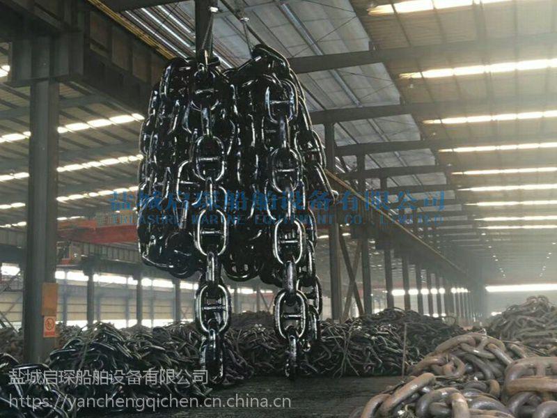 浙江锚链厂专供转换组(SP)、肯特卸扣、有档船用锚链有现货