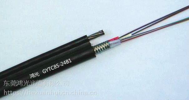 优质电信级室外8字型S护套光缆GYTC8S详询何经理13728441457