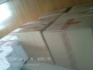 英格索兰空压机配件上海厂家直销13818690154