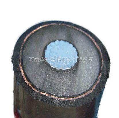 郑州控制电缆哪个厂家质量好