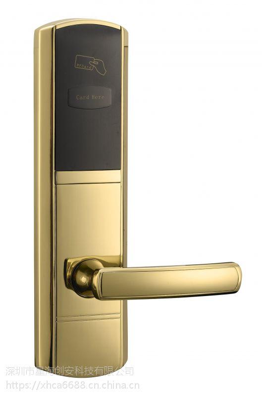星海创安2017年新款8038J感应锁具
