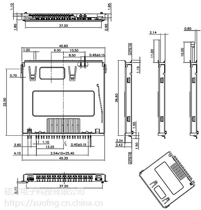 硕方 CS-202 SM XD 二合一卡座连接器36.6mmX40.3mmX3.43mm
