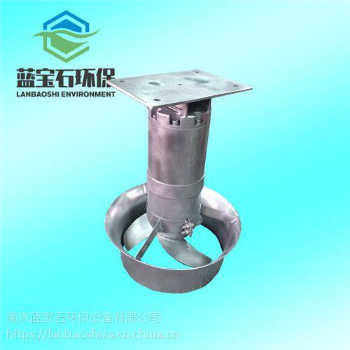 南京不锈钢潜水搅拌机QJB1.5/8-400/3-740