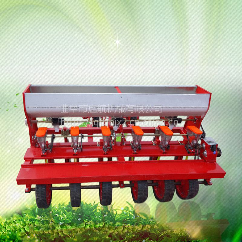 拖拉机牵引谷子播种机 启航牌大棚菜籽精播机 藜麦小型施肥播种机价格