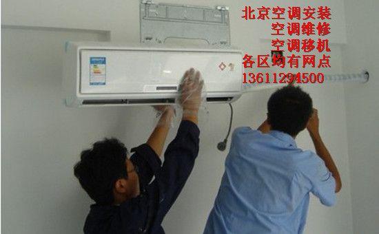 http://himg.china.cn/0/4_10_235892_550_340.jpg