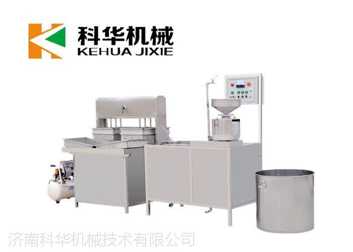 加工果蔬豆腐的机器,山西小型豆腐机生产视频,200型号豆腐机的产量是多少,豆腐机价格
