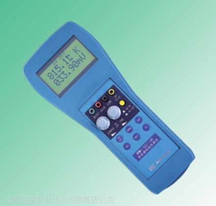 校验仿真仪生产厂家BT-XZJ系列