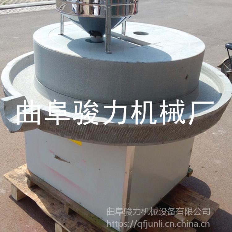 米浆香油加工石磨机 骏力牌 多用途传统石磨豆浆机 肠粉磨 低价促销