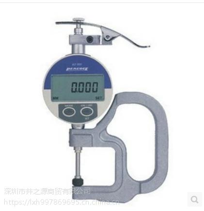 日本孔雀厚度计原装正品G2-205数显测厚仪(0-20)