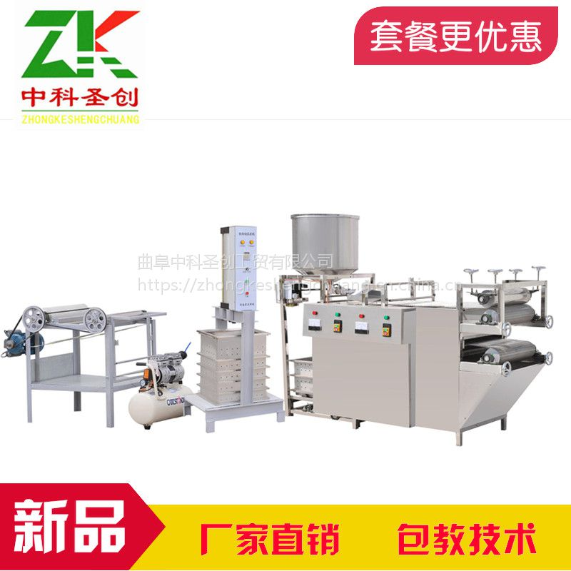 加工豆皮机器 豆腐皮生产线机器视频 厂家直销现货供应