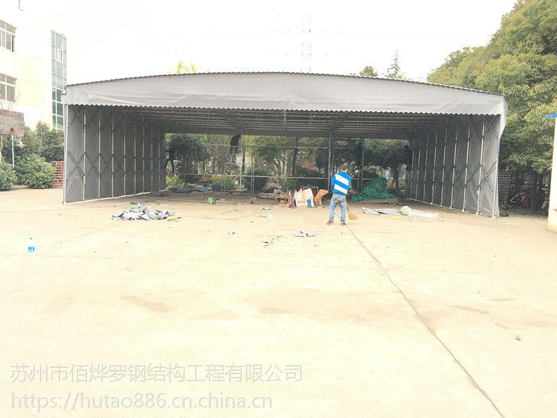 湖州南浔区厂家定做伸缩折叠式推拉雨棚布户外大型遮阳蓬家用小型帐篷