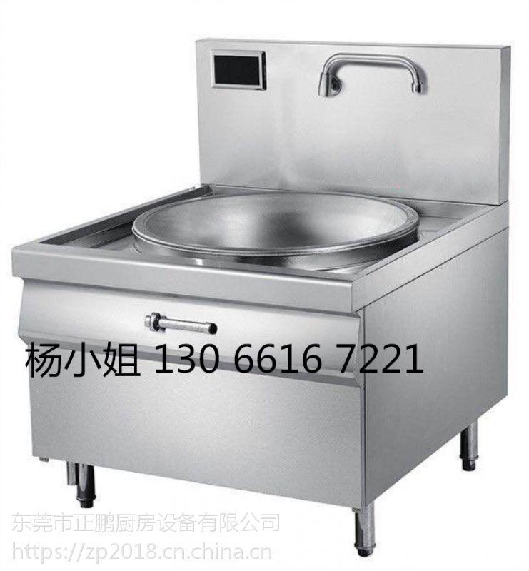 2018年饭堂专用大抄锅 六十人吃饭的电炒锅在哪儿买
