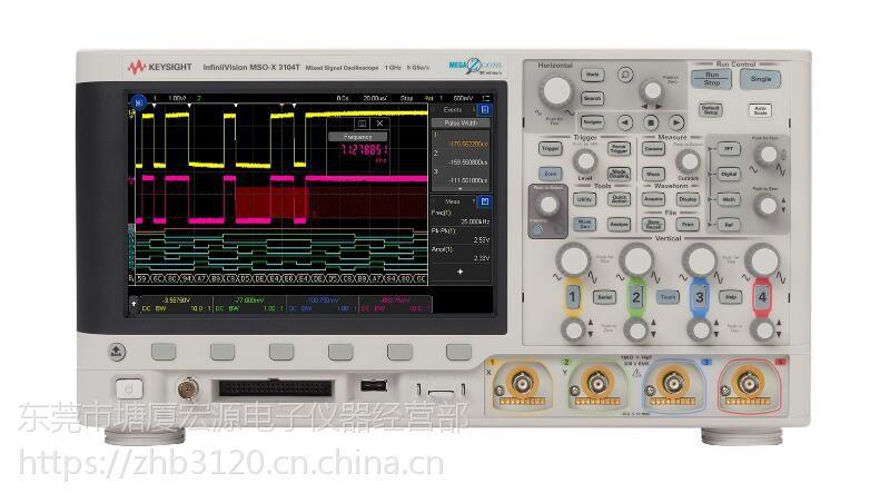 是德科技 DSOX3104T MSOX3104T 1GHz混合信号示波器 二手仪器供应/回收