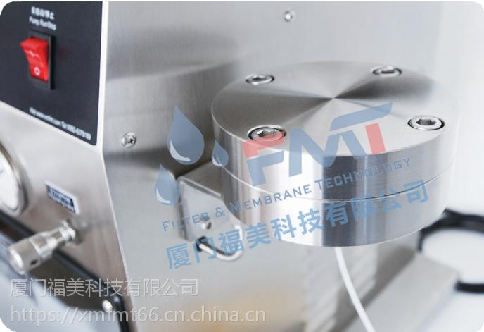高压平板膜小试设备,适合料液过滤,膜片测试,厦门福美科技,现货供应,可量身定制