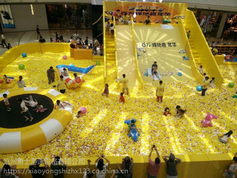 百万海洋球 拓展 儿童拓展乐园 淘气堡 海绵