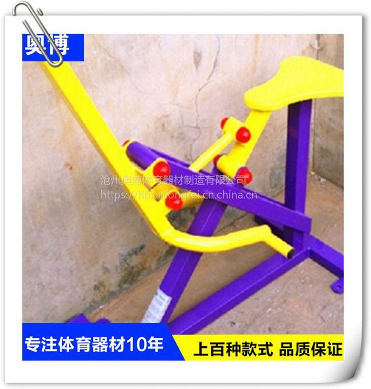 新乐小区健身器材生产批发,学校体育器材价格公道,新品