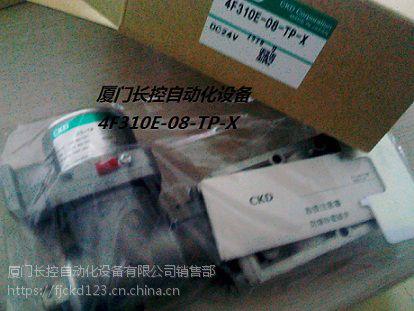 CKD日本喜开理W4GB249-00-M-3
