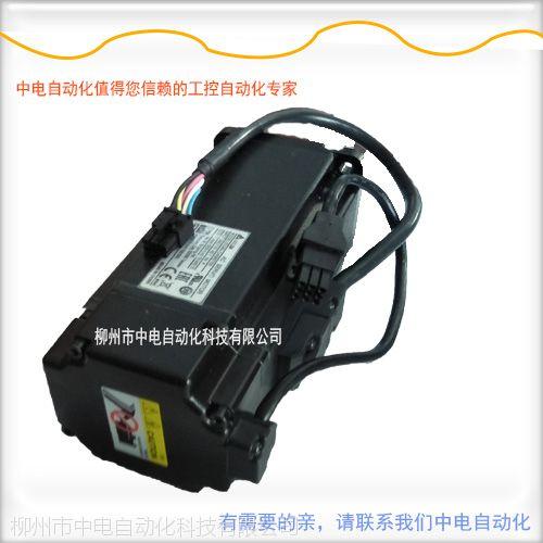 台达伺服伺服驱动器asd-a2-0421-ln控制器系统