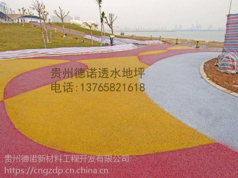 贵州透水混凝土地坪13765821618