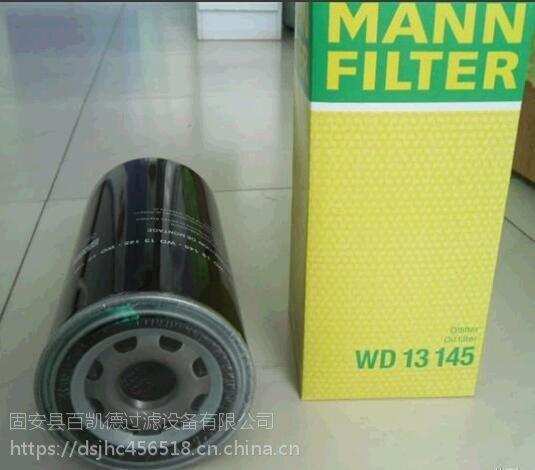 W11102、W13145/3、W1374/2、W719/5 机油滤芯