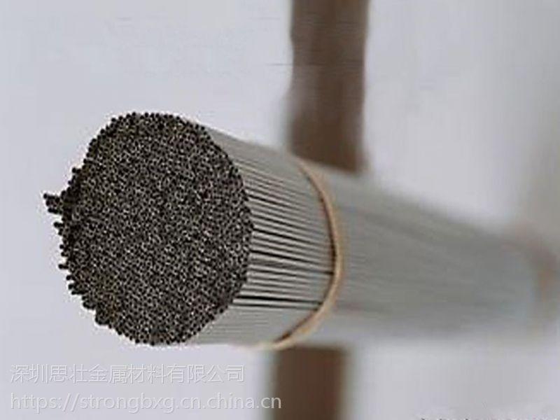 供应高精度尺寸不锈钢316毛细管精密管冷凝器管