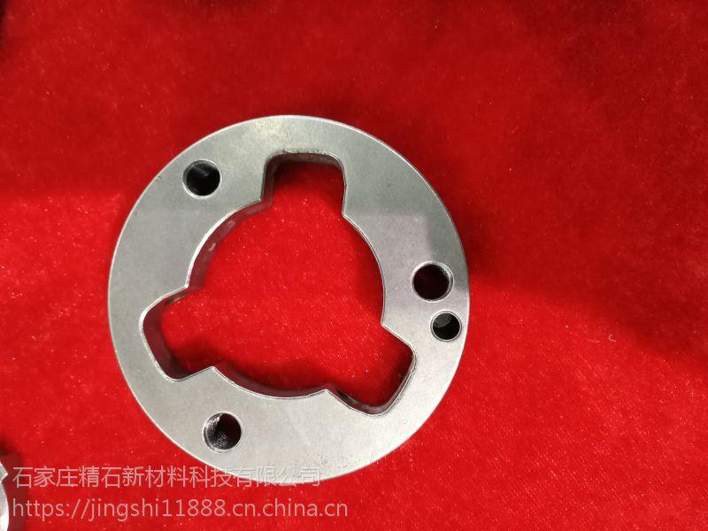 精石铁基粉末冶金超越离合器本体