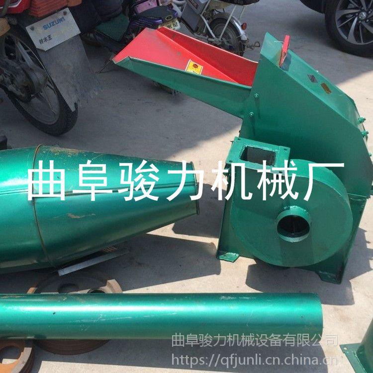 稻草饲料粉碎机 牛场专用饲料加工设备 骏力牌 锤片式粉碎机 厂价直供