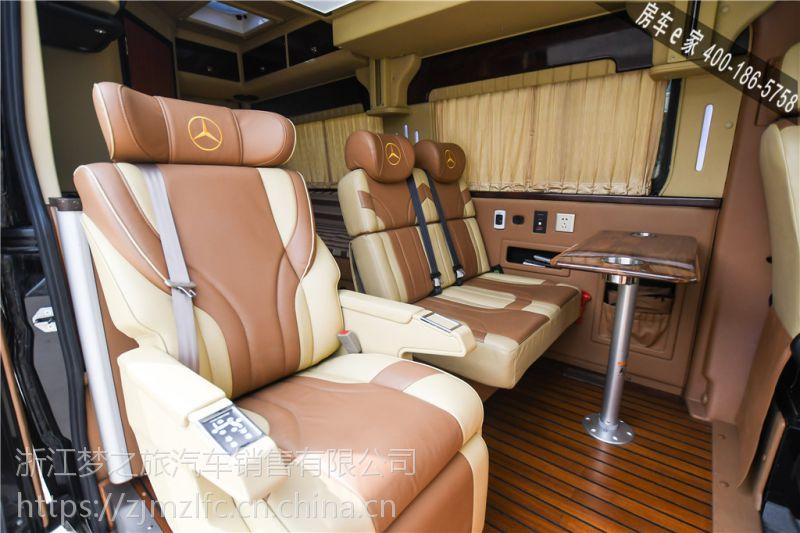 奔驰斯宾特5座2床旅居房车现车在售-房车世家