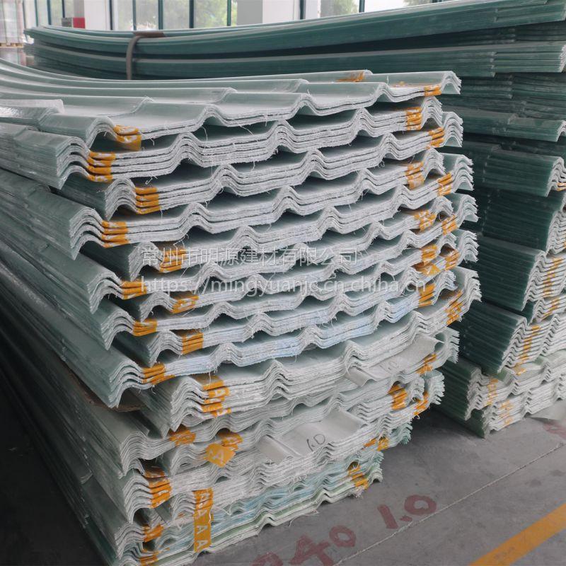 供应杭州高效阻燃厂特制玻璃钢瓦 屋顶透明采光瓦耐老化