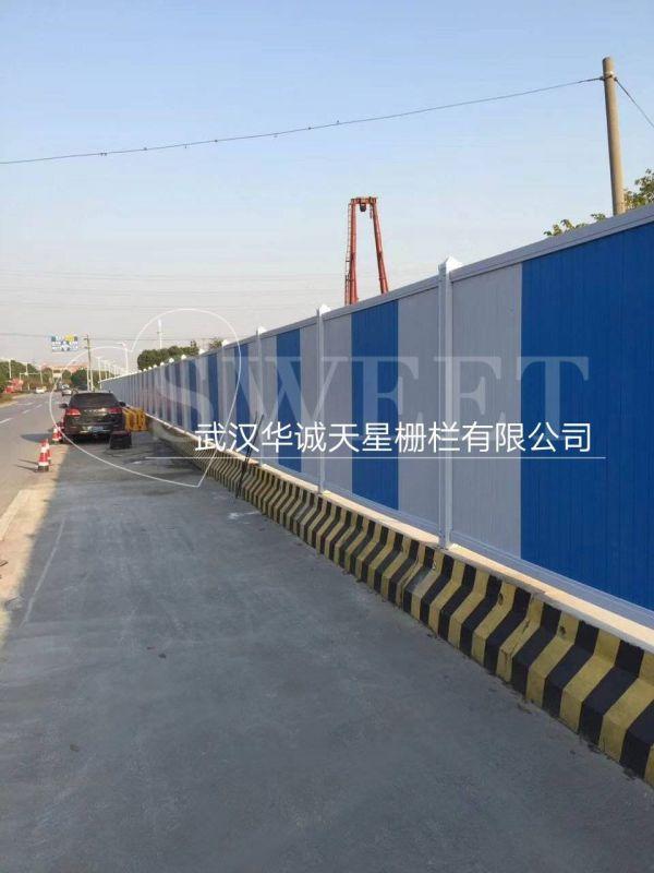 宁波建筑工地围挡提档升级使用PVC围挡
