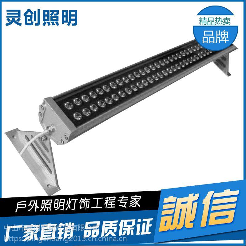 新疆哈密货真价实LED洗墙灯工程批发-灵创照明