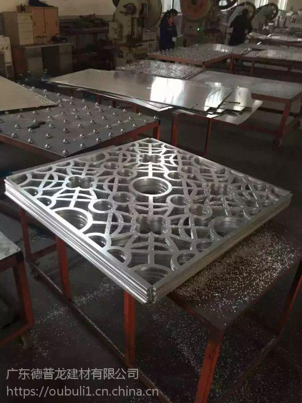 广州德普龙平面铝单板加工定制厂家报价