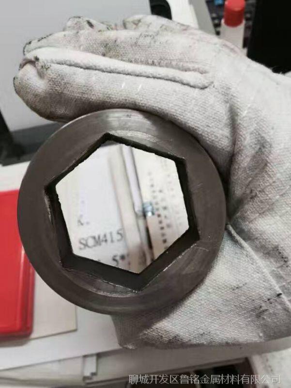 山东聊城生产45#小口径精密异型管¥外圆内六角管%外六角内圆管等生产厂家