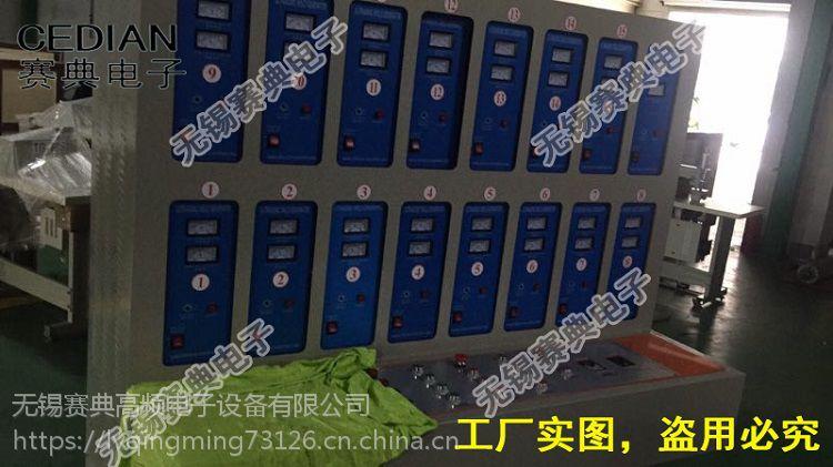 厂家赛典制造超声波缝绽机 超声波过滤材料防水面料压花机,出厂价