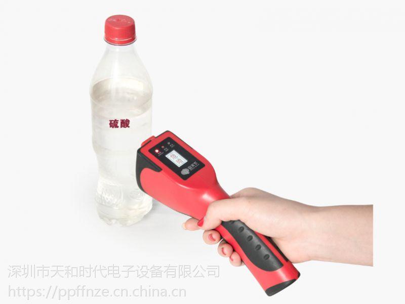 铜川台式液体安全探测仪-安天下液体安全检测仪