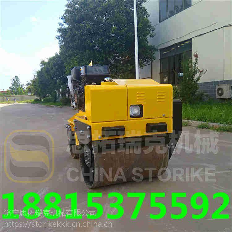 柴油动力座驾式小型压路机大量现货 沥青路面压路机生产厂家