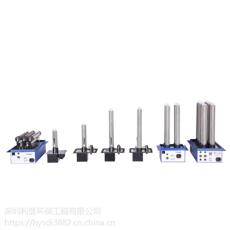 等离子发生器/高能离子空气净化器/正负离子净化设备