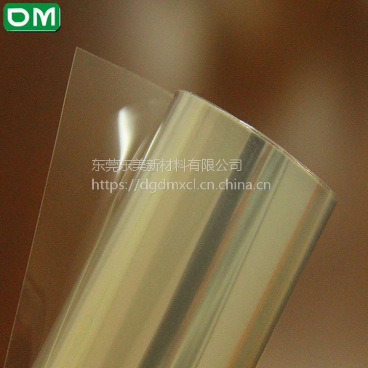 深圳蓝色单层底粘pet硅胶保护膜不二之选