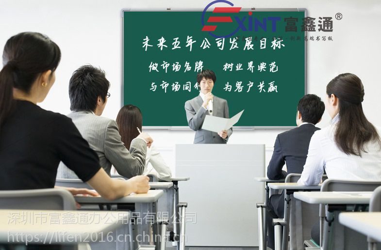 珠海推拉组合大黑板电子白板7移动式白板7会议白绿定制