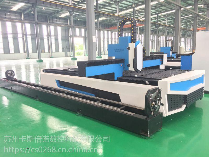 成都武汉无锡苏州卡斯倍诺CS-3015-G 钢板数控金属激光切割机