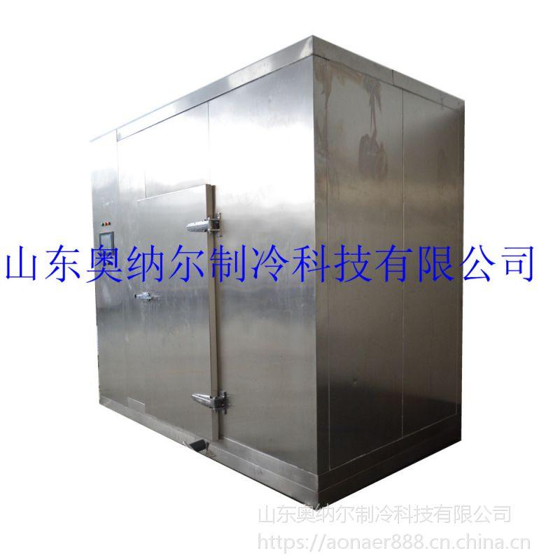 低温高湿解冻机牛肉四分体标准肉块解冻机