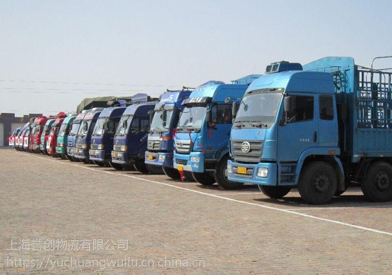 上海到杭州誉创国内干线物流性价比高