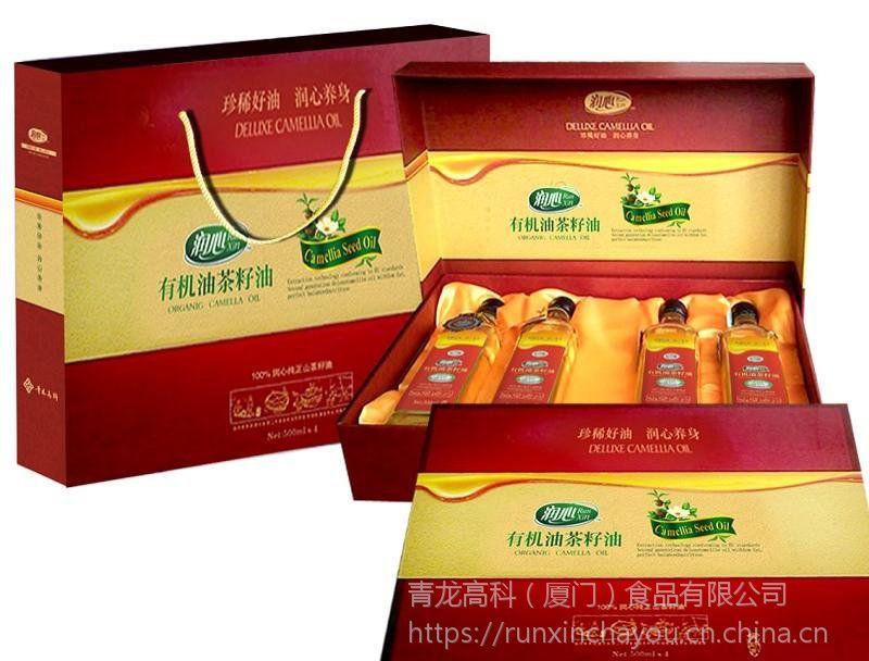 润心茶油500ML*4瓶 有机山茶油 植物油 物理压榨 高品质食用油
