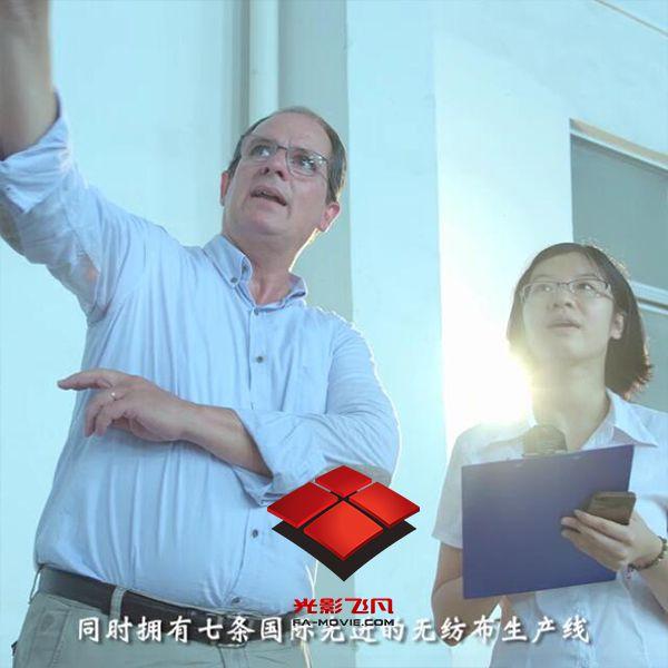 无纺布企业宣传片丰收桌布品牌外模视频拍摄制作佛山顺德影视广告