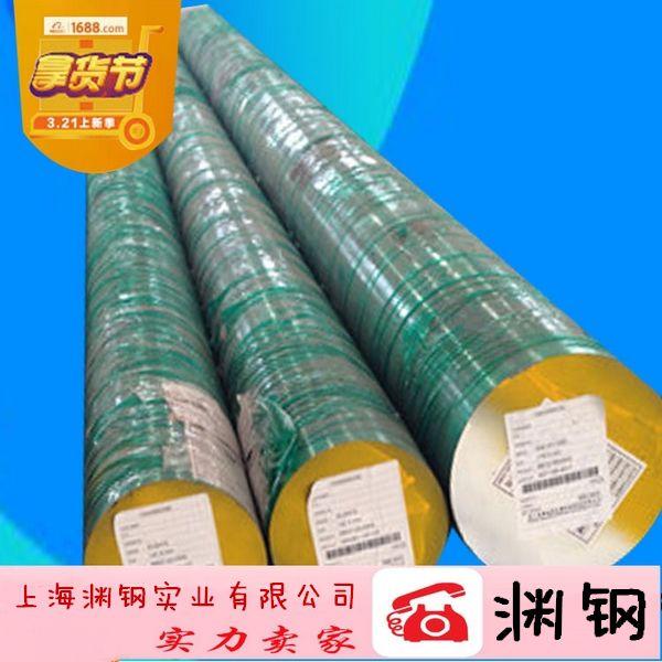 http://himg.china.cn/0/4_112_1067501_600_600.jpg